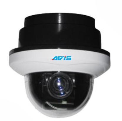 indoor-mini-ptz-camera-700-tvl